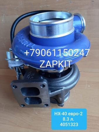 Турбокомпрессор турбина HX40W CUMMINS 6CT, 8.3 л. евро-2, 4050212, 4051322, 4051323, 4049368 хагер хигер хайгер higer 6109 6129