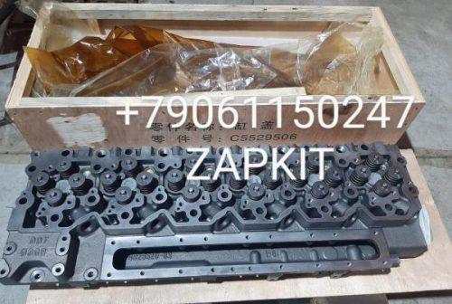 C5529506 Головка блока цилиндров в сборе L325, L360 евро-2 камминз Cummins 5348475, 4936714 на камаз