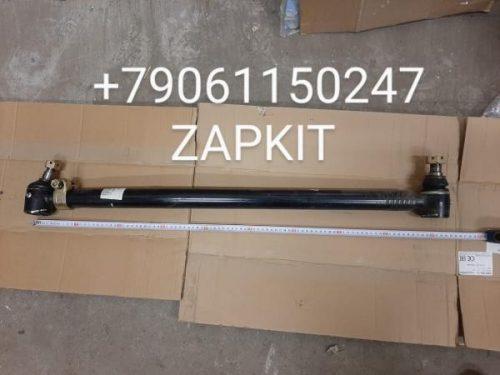 Тяга рулевая продольная 30V47-03020-A общая длина примерно 95см хайгер хагер higer 6129, 6109