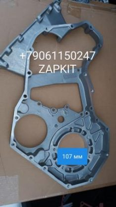 Картер шестерен higer EQB 6BT ,4931398 для рядного ТНВД тип BOSCH P7100, D=107мм для автобусов хайгер higer хагер 6840 6885 евро-2