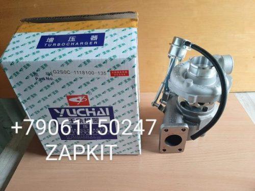 Турбина турбокомпрессор на газовый автобус Lotos 206, маз 206 Yuchai ючай GT-25 G2S0C-1118100-135, 828213-0010 , водяное охлаждение турбины