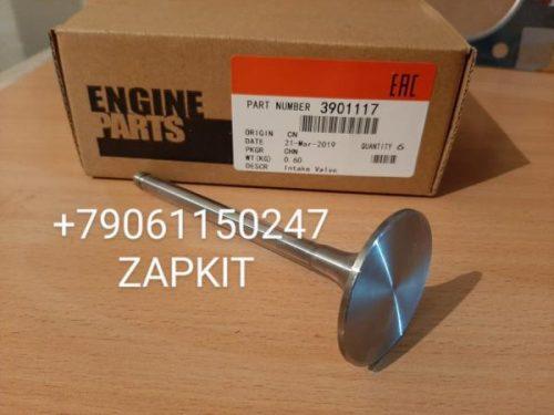 Клапан впускной ГБЦ 4-6BT 3901117 4995554 6BT EQB 140 EQB 180-20 хайгер хагер higer 6885 евро-2 , 6840 евро-2