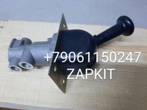Кран ручника,кран ручного тормоза ,кран стояночного тормоза хайгер хагер higer HIGER, 2 выхода, 2 отверстия
