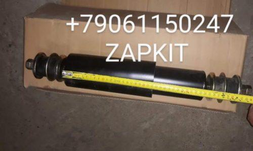 Амортизатор задний 29V55-03521 Higer хагер хигер хайгер 6129, 6119