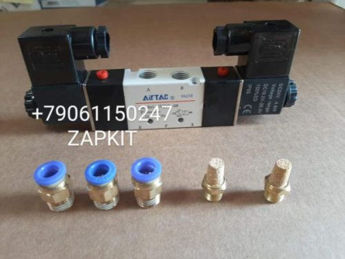 "4V220-08 Клапан открывания двери электромагнитный, клапан распределительный электро-пневматический дверной хагер хигер хайгер higer , ютонг (ZK6129H) 5903-01815 ""YUTONG"""