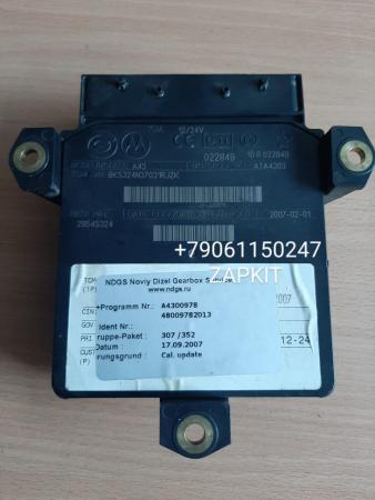 Блок управления (ЭБУ) для АКПП Allison Transmission Номер 29545324, Модуль управления трансмиссией 29545324, Model A43