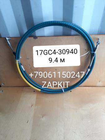 Трос КПП 17GC4-30940 L-9.4 м , хайгер хагер хигер higer 6119 , 6129