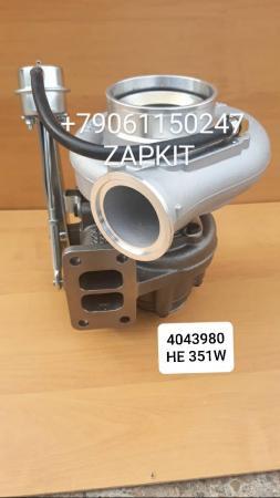 Турбина турбокомпрессор автобус хагер хигер хайгер higer 6885, 6119, holset 4043980, 4043982,HE351W, 11UC2-19521 камаз 65115