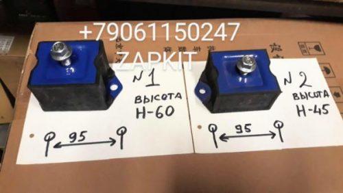 Подушка КПП под ретардер,Опора ретардера хагер хигер хайгер Higer 6119, 6129, 6122 HIGER 35E0124560