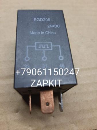 Реле поворотов 3-х контактное VD-SGD206 24V хайгер хагер хигер HIGER KLQ6109,6129,6891,6885,6119,6118. (3х-контактное) 37A66-55110*01010
