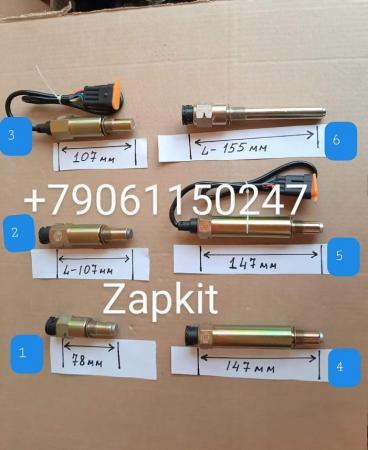Датчик спидометра , датчик скорости,на автобусы хайгер хагер хигер higer , кинг лонг, ютонг DL-LG901Q-YT-303, DL901A-4, 1096208007-303, 1096208004-303, DL-LG901Q-4, 1096208008-303