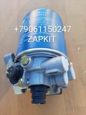 Осушитель воздуха в сборе, разгрузка, XMQ6127, 6129 для автобуса KING LONG 235200120