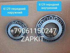 Подшипник передний ступупицы внутренний 30314 (7314ЕК) Higer 6119, 6129 дисковый тормоз 31VB1-03505