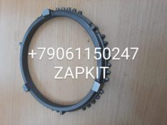 Кольцо синхронизатора 1272304076 ITALY , кпп ZF хайгер higer 6129, 6119, 6109