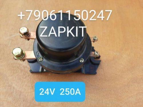 Реле силовое 37T62-02101A*00001,Реле электомагнитное, Выключатель электромагнитный,DK-238 ,24V, 250A, для автобусов хайгер хагер higer https://zapkit.ru/