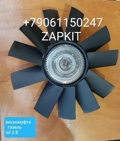 Вентилятор ГАЗ-3302 Бизнес, ГАЗель Next с вязкостной муфтой в сборе дв.CUMMINS 020005181020005158