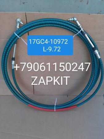Трос КПП 17GC4-10972 L-9.72м длина 9м 72 см хайгер higer 6129, 6119