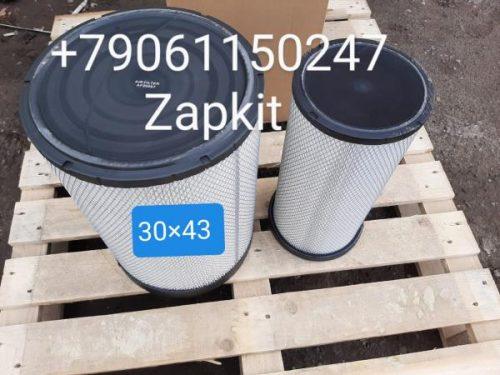 Фильтр воздушный 30*43, 11VD1-09511-B , хайгер хагер higer 6128