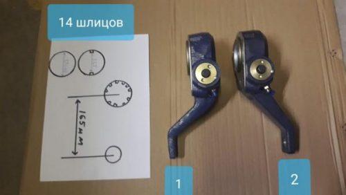 Трещетки тормозные правая левая 224002745 ,224002750, на автобус ютонг yutong кинг лонг 6129 , 14 шлицов