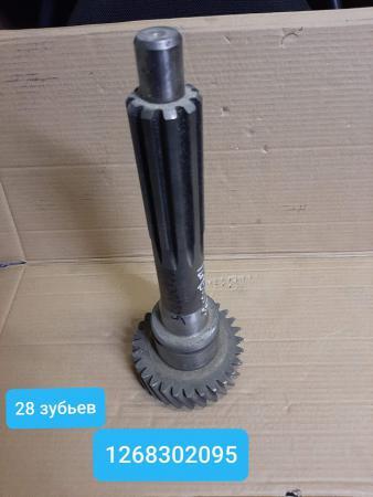 Вал первичный Z-28 1268302095 Производитель: ZF