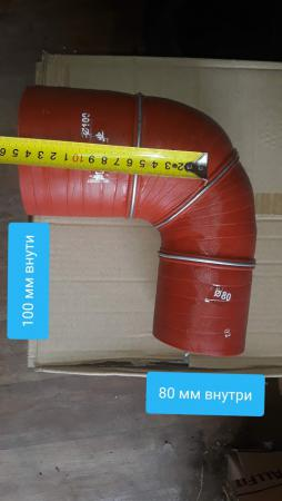 Патрубок уловой воздушный интеркулера 100мм*80мм.хагер хигер хайгер higer
