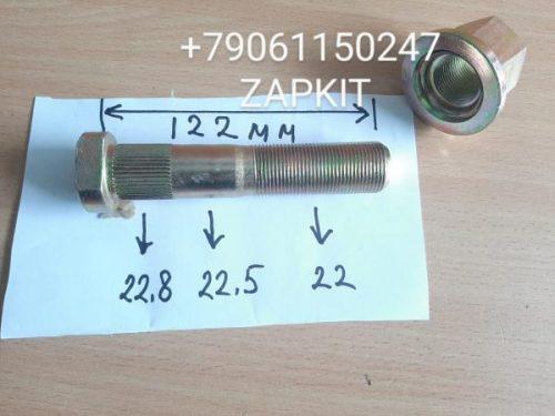 Гайка+шпилька задняя колесная 24V47-00010*04014 хагер хигер хайгер Higer 6129,6109,6119