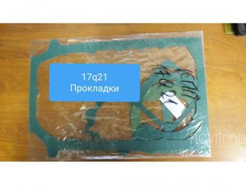 Прокладки кпп , комплект прокладок кпп коробки передач 17q21, хагер хигер хайгер 6840, 6885, 6883.