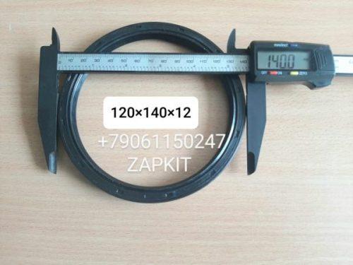 31A13-03508 Сальник ступицы передней Хайгер Хагер HIGER 6928, 6840,6885,6826 (120x140x12)