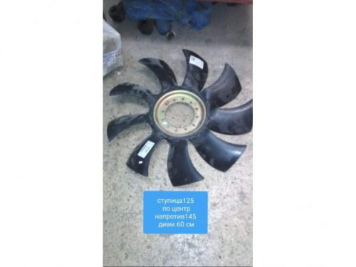 Крыльчатка вентилятора радиатора системы охлаждения диаметр 600 мм, 60 см Хайгер хигер хагер higer ютонг кинг лонг