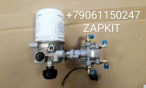 35G42-11010 Осушитель воздуха, Регулятор давления воздуха , рдв, хагер хигер хайгер HIGER KLQ6840,6885, 6119 6129 6222 6928 в сборе с четырехконтурным клапаном